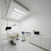Smiles Peru CEREC Digital Dentistry Center